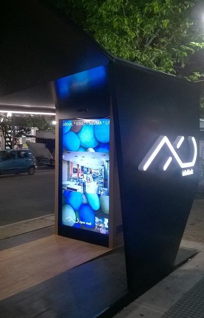 "OpenMall AXD 84"" Moninor Kiosk Nevma Kinect"