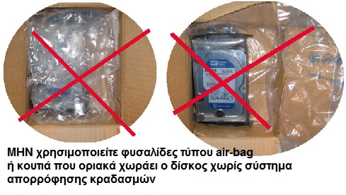 hdd-packaging-foam-donts