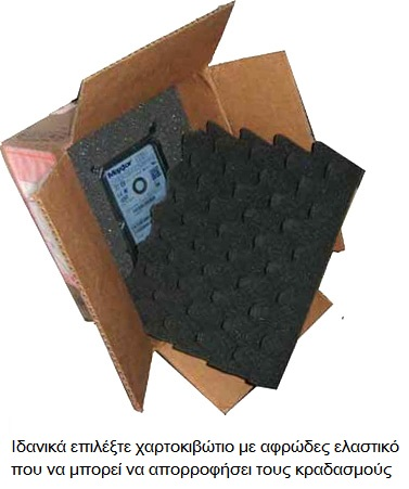 hdd-packaging-foam